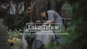 Dark Toned Lake Tahoe Travel Blog Facebook Banner Signage