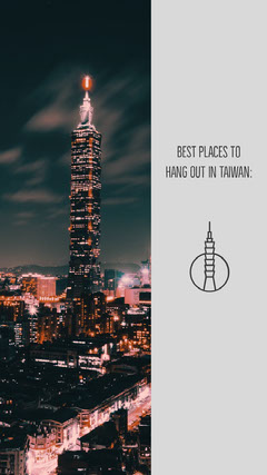 Best Places to Hang out in Taiwan:<BR> City
