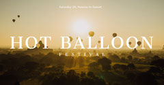 HOT BALLOON Music Tour