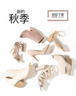 fall shoe ad