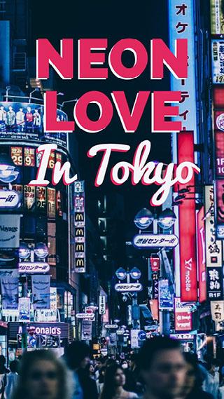 NEON LOVE In Tokyo Snapchat-suodatin