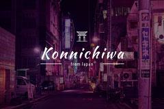 Konnichiwa Japan Postcard with City at Night City