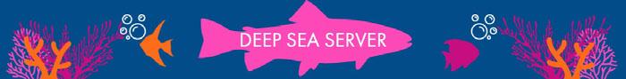 Oceanic Minecraft Server Banner Minecraft Server Banner