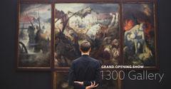 1300 Gallery Museum
