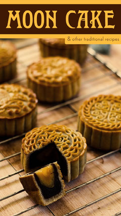 Brown and Yellow Chinese Moon Cake Recipe Instagram Story Cakes