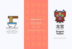 Chinese Restaurant brochure  Restaurants