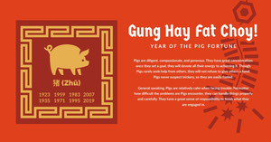 Red, Traditional Chinese Ney Year Facebook Banner Chinese New Year